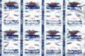 ノルキサシン商品画像