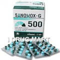 サノモックスG500商品画像