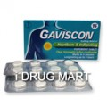 ガビスコン(胃腸薬)