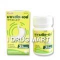 マジェストF(胃腸薬)