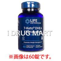 7-ケトDHEAメタボライト(7-KETO)商品画像