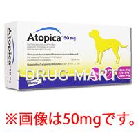 Atopica アトピカ50mg商品画像