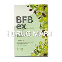BFB ex green商品画像