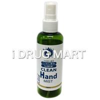 クリーンハンドミストNF(ヒアルロン酸入り)商品画像