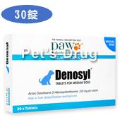 デノシル225mg(中型犬用)商品画像