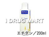 【ビルバック】エチダン(膿皮症用シャンプー)商品画像