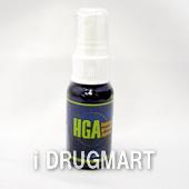 HGAスプレー(成長ホルモン)商品画像