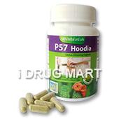 フーディア p57(ボトル)商品画像
