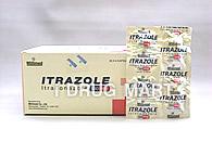 イトラゾール商品画像