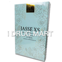 JASEE XS (ジェシーXS)商品画像