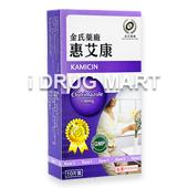 カミシン(クロトリマゾール膣錠)商品画像