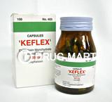 ケフレックス商品画像