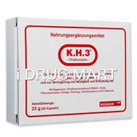 KH3(スマドラ)商品画像