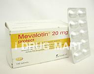 メバロチン錠(高脂血症治療薬)20mg商品画像