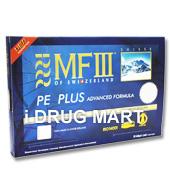 MF3羊プラセンタカプセルアドバンスドフォーミュラ商品画像