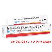タコリーザ0.1%軟膏商品画像