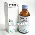 アタラックスシロップ(抗不安薬)