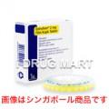 エストロフェム2mg(更年期障害の治療薬)