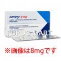 レミニール 8mg(アルツハイマー型痴呆治療薬)