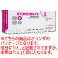 Stomorgyl2 犬猫用
