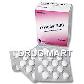 ユリスパス(頻尿治療剤)商品画像