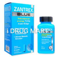 ザントレックス−3商品画像