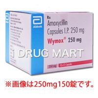 アモキシシリン250mgの画像