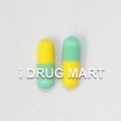 アンザックの錠剤の画像