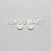 ブロマーゴン2.5mg 錠剤