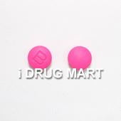 バフレックス錠剤 画像