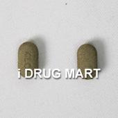 ブテアスペルバ錠剤