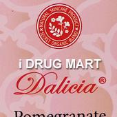 Daliciaメーカー