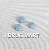 ダナボル錠剤画像