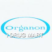 デカデュラボリン注射剤 メーカー
