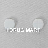 ディアミクロン 80mg錠剤