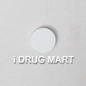 フルイムシルA600錠剤
