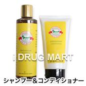 GREENNYDAY(育毛剤)商品画像