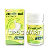 マジェストF(胃薬)商品画像