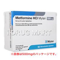 メトホルミン 500mg / 850mg / 1000mgの画像