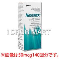 ナゾネックス点鼻液(アレルギー性鼻炎)商品画像