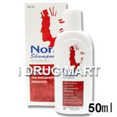 ノーラシャンプー(ケトコナゾール2%)商品画像