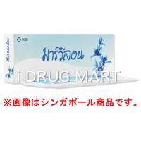 低用量ピル Marveron マーベロン(21錠/28錠)の画像