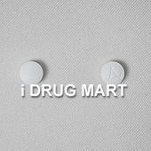ロスリシン錠剤
