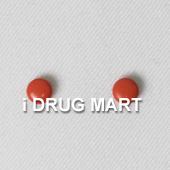 サーモニル錠剤