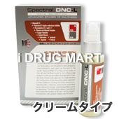 スペクトラルDNCクリームタイプ 商品画像