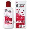 ケタゾン(100ml/200ml)(薄毛治療)