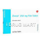 ジンナット250mg錠剤